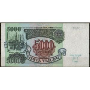 Россия 5000 рублей 1992 - UNC