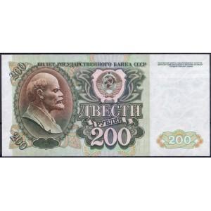 Россия 200 рублей 1992 - UNC