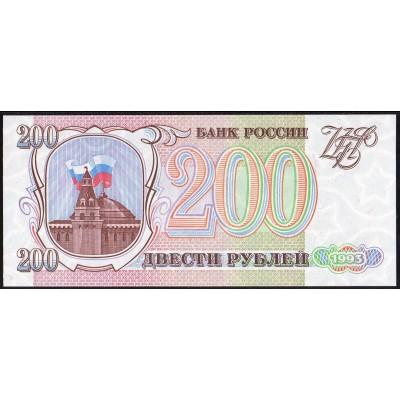 Россия 200 рублей 1993 - UNC – купить в магазине для бонистов и нумизматов Расчетный Знак