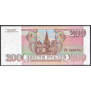 Россия 200 рублей 1993 - UNC