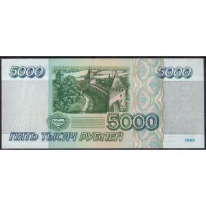 Россия 5000 рублей 1995 - UNC