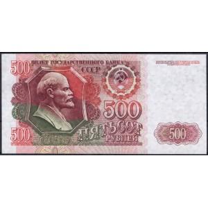 Россия 500 рублей 1992 - UNC