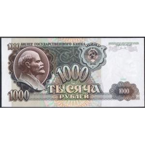 СССР 1000 рублей 1991 - UNC
