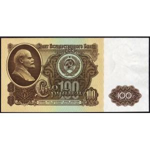 СССР 100 рублей 1961 - AUNC