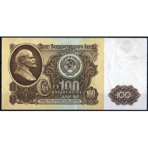 СССР 100 рублей 1961 - XF