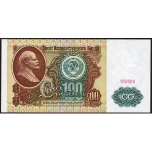 СССР 100 рублей 1991 - AUNC