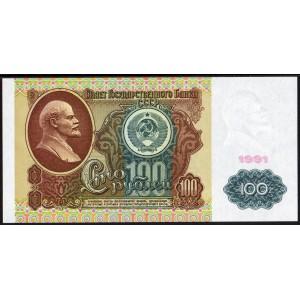 СССР 100 рублей 1991 - UNC