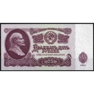 СССР 25 рублей 1961 - UNC