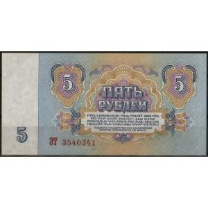 СССР 5 рублей 1961 - UNC