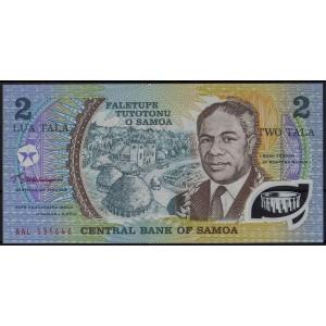 Самоа 2 тала 1990 - UNC
