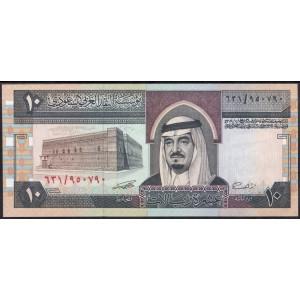 Саудовская Аравия 10 риалов 1983 - UNC