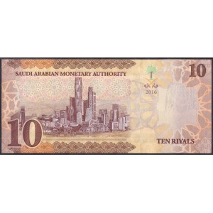 Саудовская Аравия 10 риалов 2016 - UNC