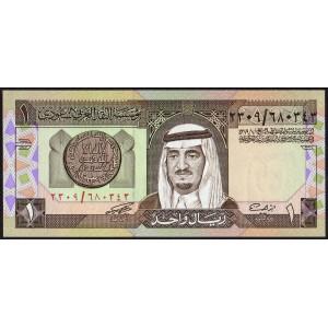 Саудовская Аравия 1 риал 1984 - UNC