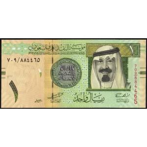 Саудовская Аравия 1 риал 2009 - UNC