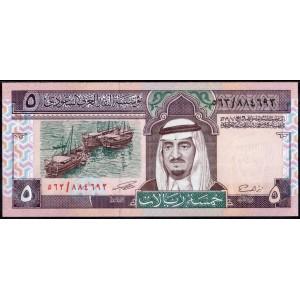 Саудовская Аравия 5 риалов 1983 - UNC