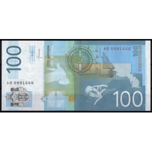 Сербия 100 динар 2013  - UNC