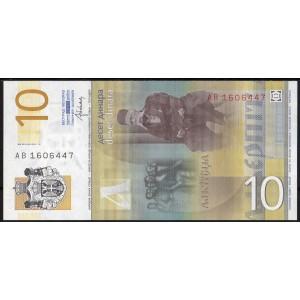Сербия 10 динар 2013 - UNC