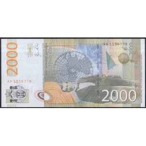 Сербия 2000 динар 2011 - UNC