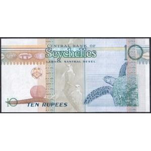 Сейшельские острова 10 рупий 2013 - UNC