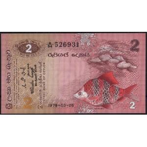 Цейлон 2 рупии 1979 - UNC