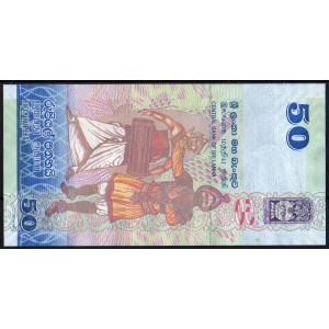 Шри-Ланка 50 рупий 2010 - UNC