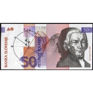 Словения 50 толаров 1992 - UNC