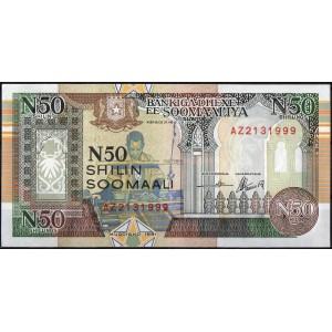 Сомали 50 шиллингов 1990 - UNC