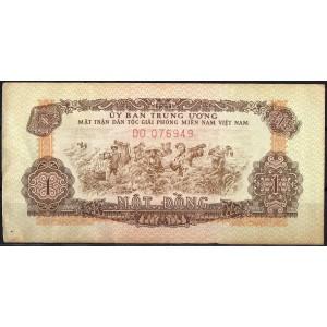 Южный Вьетнам 1 донг 1968 - XF
