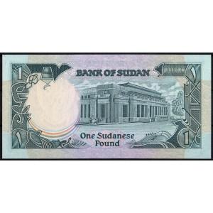 Судан 1 фунт 1987 - UNC