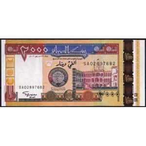 Судан 2000 динаров 2002 - UNC