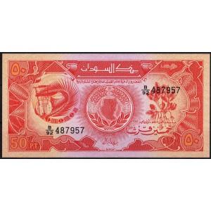 Судан 50 пиастров 1987 - UNC