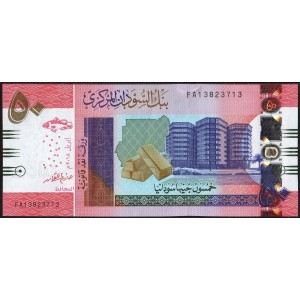 Судан 50 фунтов 2018 - UNC