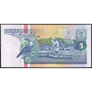 Суринам 5 гульденов 1998 - UNC