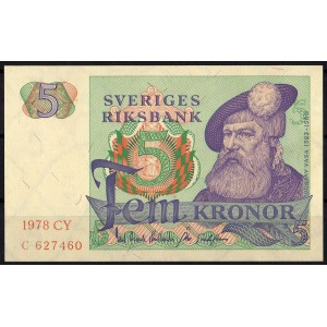 Швеция 5 крон 1978 - UNC