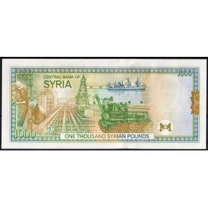 Сирия 1000 фунтов 1998 - UNC