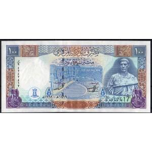 Сирия 100 фунтов 1998 - UNC