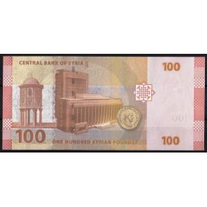 Сирия 100 фунтов 2009 - UNC