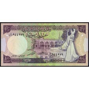 Сирия 10 фунтов 1991 - UNC