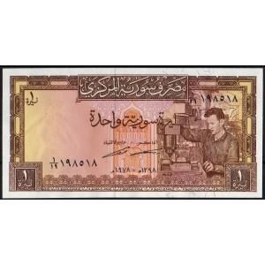 Сирия 1 фунт 1978 - UNC