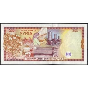 Сирия 200 фунтов 1997 - UNC