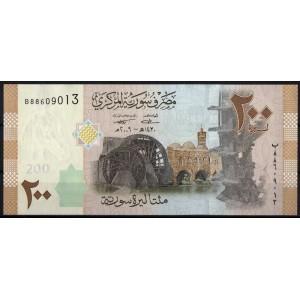 Сирия 200 фунтов 2009 - UNC