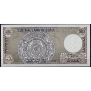 Сирия 500 фунтов 1992 - UNC
