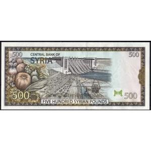 Сирия 500 фунтов 1998 - UNC
