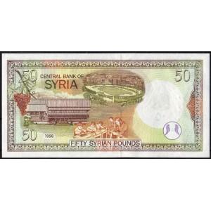 Сирия 50 фунтов 1998 - UNC