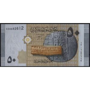 Сирия 50 фунтов 2009 - UNC