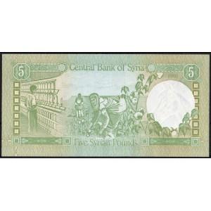 Сирия 5 фунтов 1991 - UNC