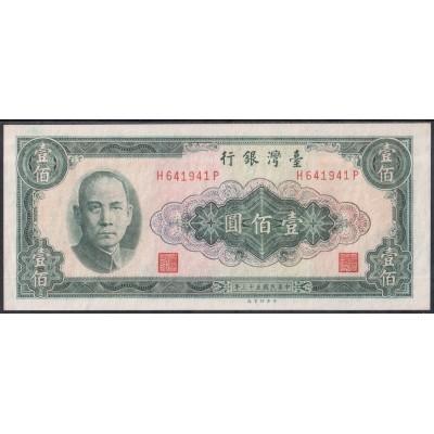 Тайвань 100 юаней 1964 - UNC