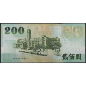Тайвань 200 юаней 2001 - UNC