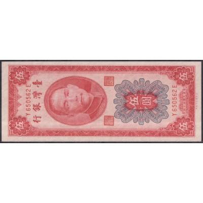 Тайвань 5 юаней 1955 - UNC