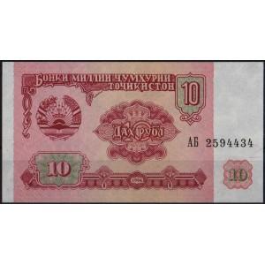 Таджикистан 10 рублей 1994 - UNC